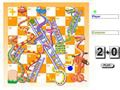 Snakes and Ladders para jogar online